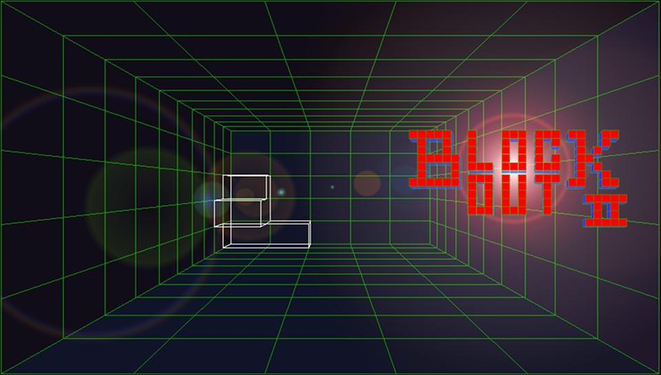 BlockOut-II